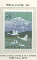 JAPAN, 1990 Prefectural Stamps - Miyagi  - MNH - AQ-430 - 1989-... Imperatore Akihito (Periodo Heisei)
