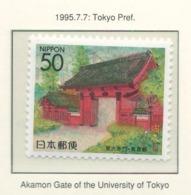 JAPAN, 1995 Prefectural Stamps - Tokyo  - MNH - AQ-517 - 1989-... Empereur Akihito (Ere Heisei)