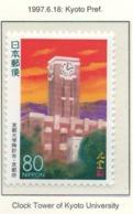 JAPAN, 1997 Prefectural Stamps - Kyoto  - MNH - AQ-561 - 1989-... Empereur Akihito (Ere Heisei)