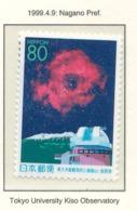 JAPAN, 1999 Prefectural Stamps - Nagano  - MNH - AQ-614 - 1989-... Empereur Akihito (Ere Heisei)