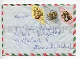 292681 Portuguese Guinea Guinea-Bissau GERMANY 1975 Yearsnakes Airmail - Portuguese Guinea