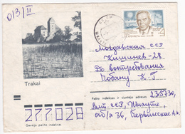 1973, URSS Lituanie  To Moldova , Trakai , Shilute Postal Cancell , Used Cover - 1923-1991 USSR