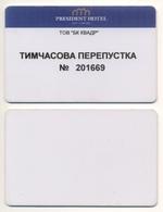Hotelkey Key Card President Hotel Kyiv UKRAINE Temporary Pass - Hotel Keycards