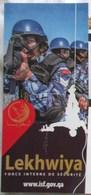 DEPLIANT FORCE MILITAIRE INTERNE DE SECURITE LEKHWIYA  EMIR DU QATAR - Army & War