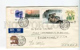 293796 CHINA To USSR 1989 Year Airmail Real Posted Cover - 1949 - ... People's Republic