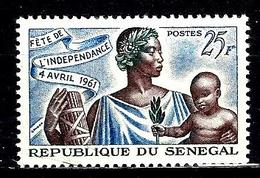 SÉNÉGAL 204* 25f Bleu, Violet-brun Et Vert Foncé Fête De L'indépendance - Sénégal (1960-...)