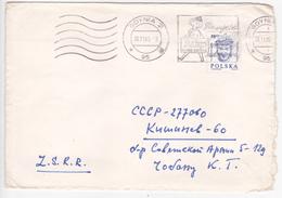 1985  , Poland To Moldova , Used Letter - 1944-.... Republic