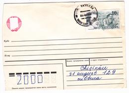 1997 , MOLDOVA , MOLDAVIE ,  MOLDAWIEN ,  MOLDAU , Composer F.Schubert , Postal History , Used Cover - Moldova