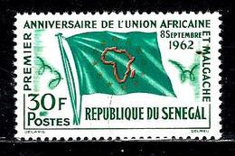 SÉNÉGAL 215* 30f Vert-bleu, Or Et Rouge Anniversaire De L'Union Africaine Et Malgache - Sénégal (1960-...)