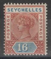 Seychelles - YT 6A * - 1890 - Seychelles (...-1976)