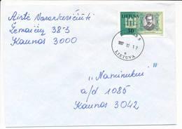 Mi 632 Solo Domestic Cover / Professor Diplomat Politician Mykolas Biržiška - 17 March 1997 Kaunas 5 - Lithuania