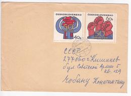 1986  , Tchecoslovaquie To Moldova ,  Used Letter - Czechoslovakia