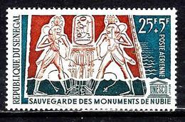 SÉNÉGAL Aer39** 25f + 5f Bleu Foncé, Rouge-brun Et Gris Sauvegarde Des Monuments De Nubie (UNESCO) - Sénégal (1960-...)