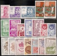 CHILE, 1968 MINT NEVER HINGED FULL YEAR SET - Chili