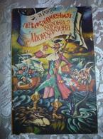 Book For Children - Raspe E. The Adventures Of Baron Munchausen  - In Russian - Russian Book - Books, Magazines, Comics