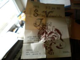 Old Poster Plakat Zagreb 1960 II Sastanak Violoncelista Jugoslavije  Big - Affiches