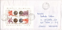 1993 , Roumanie To Moldova , Barcelone 1992 , Olimpiade , Postal History , Used Cover - 1948-.... Republics