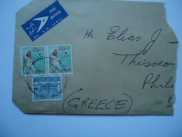 SUDAN   COVER  1973   WITH POSTMARK POSTED  GREECE ATHENS HALADRION - Soudan (1954-...)