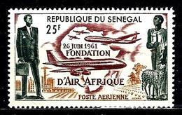 SÉNÉGAL Aer36* 25f Olive Foncé, Ocre Et Lilas-brun Fondation De La Compagnie Air Afrique - Sénégal (1960-...)