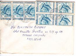 1991 , Roumanie To Moldova , Birds , Postal History , Used Cover - 1948-.... Repúblicas