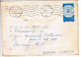 1981 , Roumanie To Moldova , Science , Used Cover - 1948-.... Republics