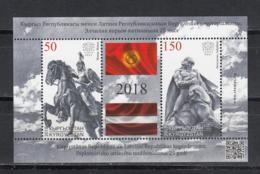 Kirgistan Kyrgyzstan MNH** 2018  Joint Issue Kyrgyzstan-Latvia  Mi 106-107 Bl.30  M - Gemeinschaftsausgaben