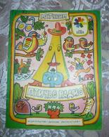 Book For Children -  Tuwim Y. Bird Radio  -  In Russian  -  Russian Book - Books, Magazines, Comics