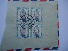 SUDAN   COVER HALF 1963   WITH POSTMARK POSTED  GREECE ATHENS - Soudan (1954-...)
