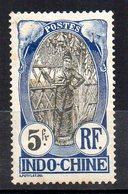 Col11    Indochine N° 57 Neuf X MH  : 53,00 Euros - Indochine (1889-1945)