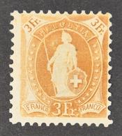 ZNr. 72D Ungebraucht Mit Falzrückstand - 1882-1906 Armarios, Helvetia De Pie & UPU