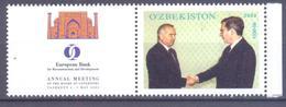2003. Uzbekistan, European Bank, Annual Meeting, President I. Karimov, 1v + Label,  Mint/** - Ouzbékistan
