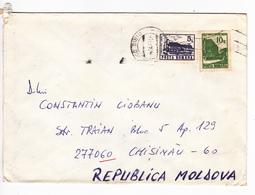 1993 , Roumanie To Moldova , Definitive , Architecture , Used Cover - 1948-.... Republics
