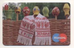 Credit Card SPECIMEN Bankcard BM Bank UKRAINE Maestro Jugs - Tarjetas De Crédito (caducidad Min 10 Años)