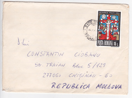 1993 , Roumanie To Moldova , Easter , Used Cover - 1948-.... Republics