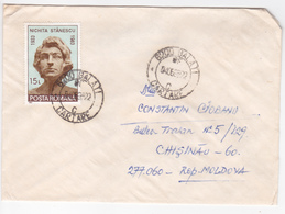 1993 , Roumanie To Moldova , Poet N.Stanescu , Used Cover - 1948-.... Republics