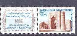 2003. Uzbekistan, Monuments Of Uzbekistan, 900y Of A. Gijduvoniy, 1v + Label,  Mint/** - Ouzbékistan