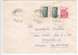 1993 , Roumanie To Moldova , Definitives , Used Cover - 1948-.... Republics