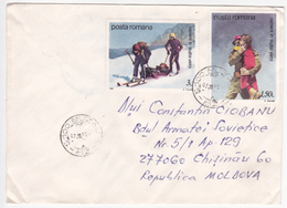 1993 , Roumanie To Moldova , Rescue , Firefighters , Used Cover - 1948-.... Republics