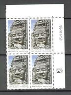 Coins Datés UNESCO 1993 N° 110 Et 111 Neufs XX Sans Charnière Ni Trace - Angkor - Tassili N'Ajjer - Dienstpost