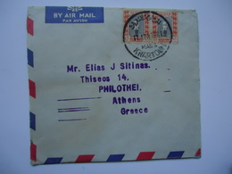 SUDAN   COVER HALF  WITH POSTMARK POSTED  GREECE ATHENS 1961 - Sudan (1954-...)