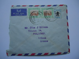 SUDAN   COVER  1961  WITH POSTMARK POSTED  GREECE ATHENS XALADRION - Soudan (1954-...)