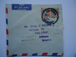 SUDAN   COVER  HALF  WITH POSTMARK POSTED  GREECE ATHENS - Sudan (1954-...)