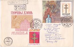 Belarus To Moldova , 1992  ,1000-year-old Christian Church In Belarus , Church , FDC - Bielorrusia