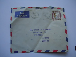 SUDAN   COVER  1960  WITH POSTMARK POSTED  GREECE ATHENS - Soudan (1954-...)