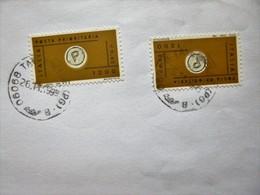 ITALIA / ITALIEN => SVIZZERA / SCHWEIZ / SUISSE // Firmen- Brief, 1999, LIRA - EURO Übergangsmarken - 6. 1946-.. Repubblica