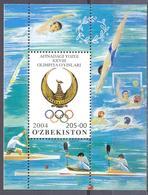 2004. Uzbekistan, Summer Olympic Games Athens 2004, S/s,  Mint/** - Ouzbékistan