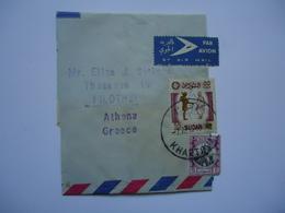 SUDAN   COVER  HALF  1960  WITH POSTMARK POSTED  GREECE ATHENS - Soudan (1954-...)