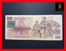 CZECH REPUBLIC 500 Korun 1993 P. 2  VF - Czech Republic