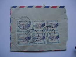 SUDAN COVER   HALF 1961  WITH POSTMARK - Soudan (1954-...)