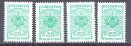 2004. Uzbekistan, Definitives, COA, 4v,  Mint/** - Ouzbékistan